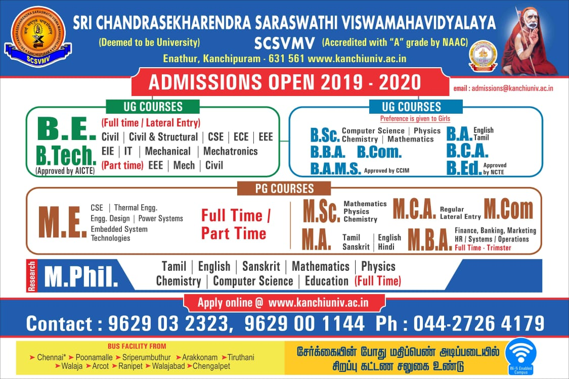 Sri Chandrasekharendra Saraswathi Viswa Mahavidyalaya University