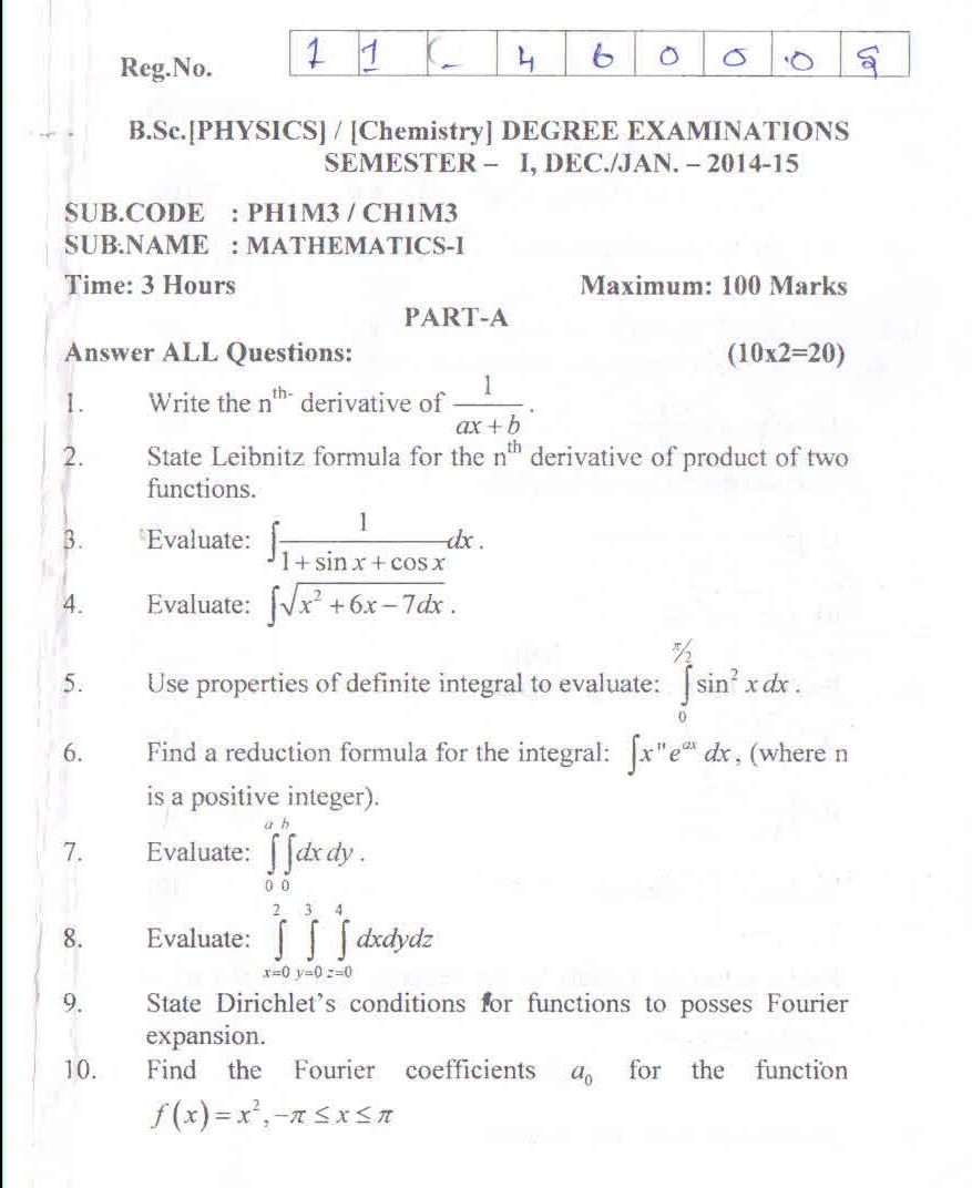 physic essay form 4