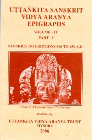 thesis sanskrit Sanskrit prosody or chandas refers to one of the six vedangas, or limbs language lines sanskrit essay on diwali in of vedic studies essays - largest database of.